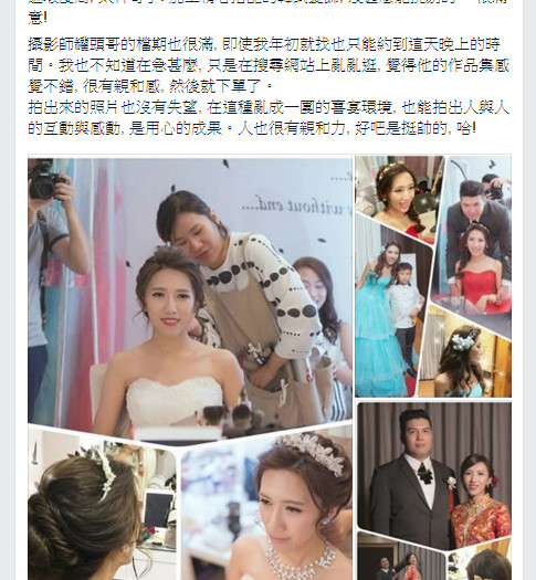 台北婚攝推薦/婚攝罐頭