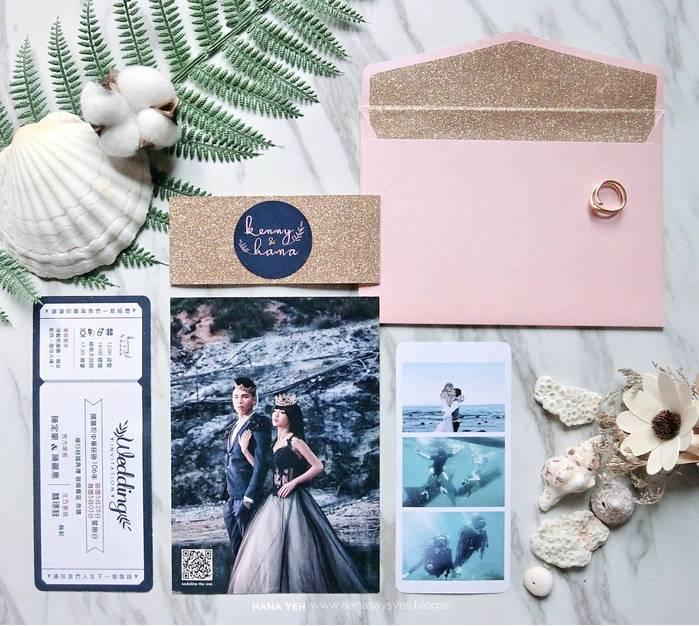 DIY喜帖不藏私教學,為你打造浪漫海洋風主題婚禮!。